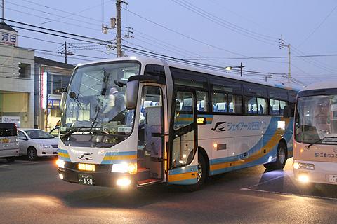 JR四国バス「観音寺エクスプレス」 観音寺駅到着