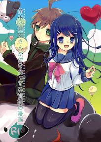 Naegi to Maizono san ga Tsukiatteru Zentei no Manga