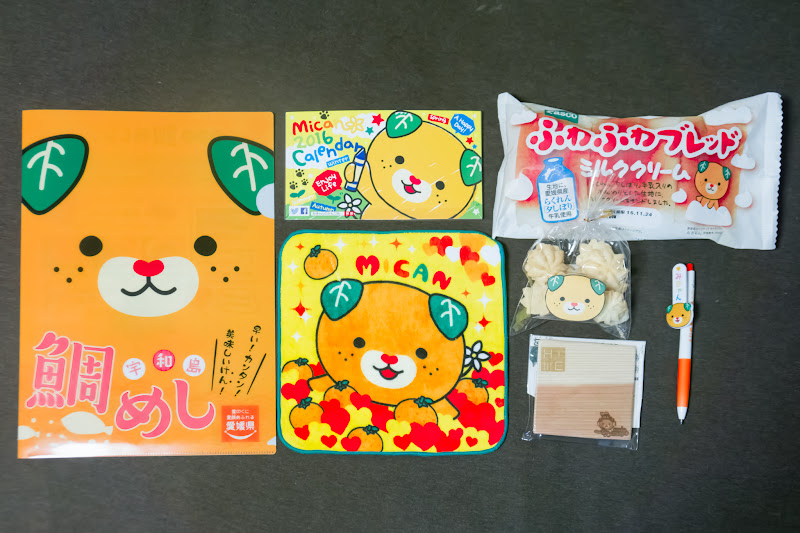 Yuru-chara Grand Prix Mican goods2