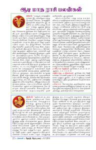 Tamil Matha Raasi and Numerology Palan