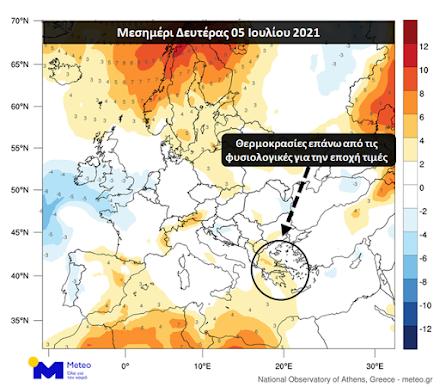 Ε.Α.Α : Οι θερμοκρασίες θα παραμείνουν σε σχετικά υψηλά επίπεδα και τη νέα εβδομάδα