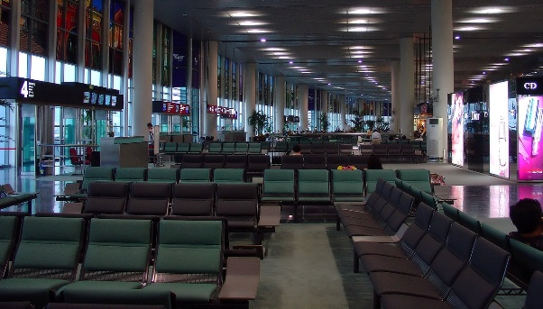 Aeroporto Internacional de Macau