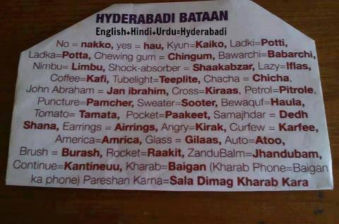 Hyderabadi Baataan - f7bb038d266c17d3f41ad27c108db70712869cd8.jpg