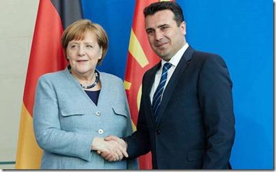 Makedoniko Polonia 4