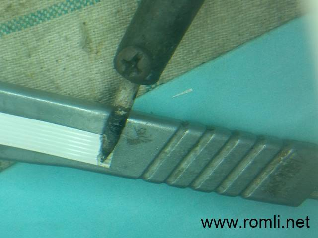 Mengganti Kabel Fleksibel Laptop Dengan Kabel Optik VCD