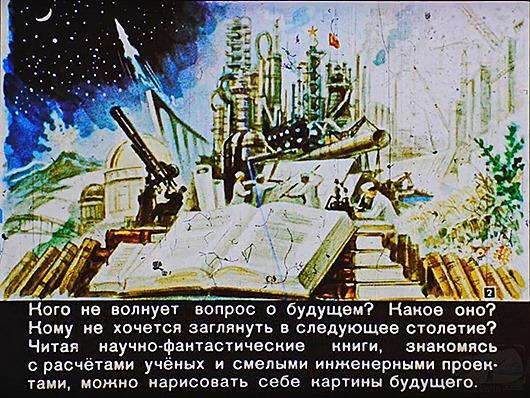 2017-01-04_135156