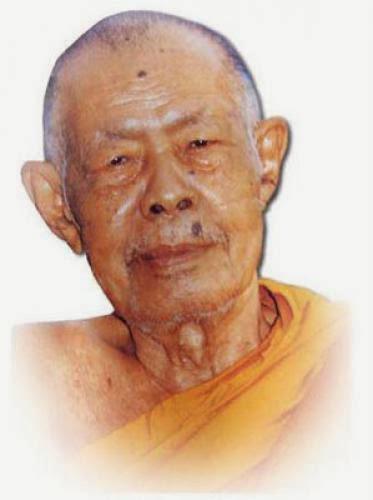 Archan Nong Wat Saikow