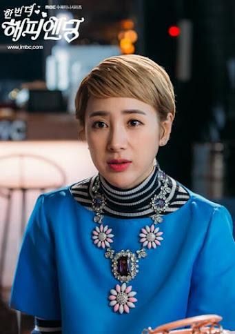 One More Happy Ending Korea Drama