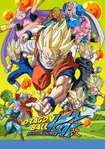 Dragon Ball Kai (2014) Ger Sub