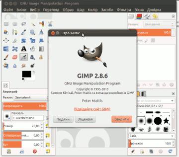 Gimp 2.8 в Ubuntu