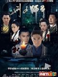 Phim Hình Danh Sư Gia - Xing Ming Shi Ye (2013)