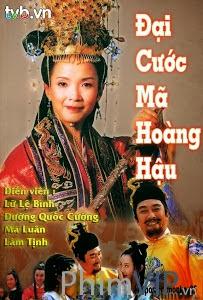 Đại Cước Mã Hoàng Hậu - Dai Cuoc Ma Hoang Hau poster