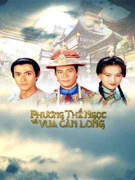 Phương Thế Ngọc Và Vua Càn Long (HTV2)