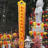 2013 Rằm Thượng Nguyên - P2231876.JPG