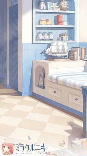 海辺の部屋