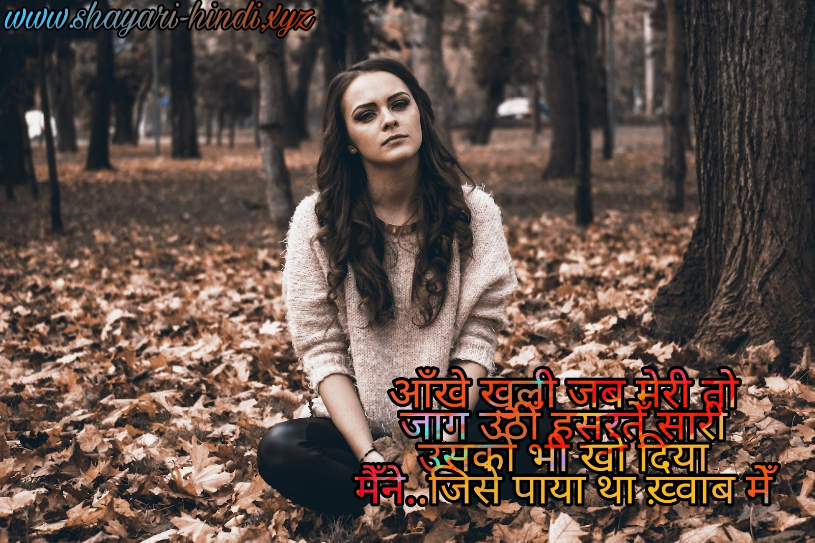 20 new  sad shayari in hindi for facebook,whatsapp,instagram