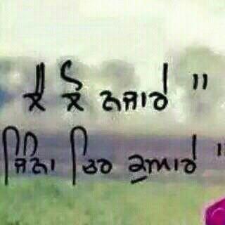 dps for whatsapp
