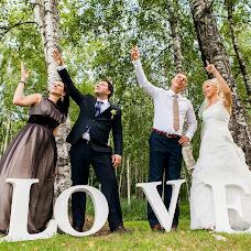 Свадебный фотограф Ромуальд Игнатьев (IGNATJEV). Фотография от 30.09.2013