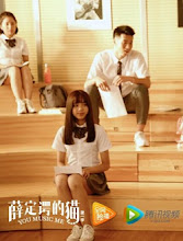 You Music Me  China Drama