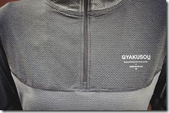 NikeLab_Gyakusou8