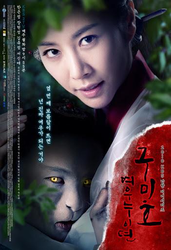 九尾狐的復仇05