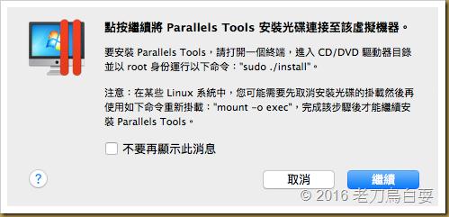install_pdtools-1