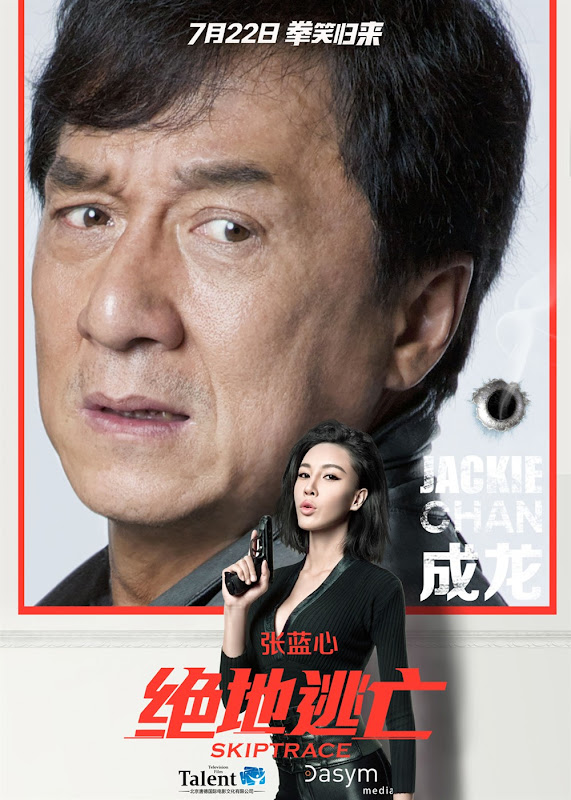 Skiptrace China / United States Movie