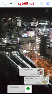 cybARnet (CYBER AR, サイバー AR)- screenshot thumbnail