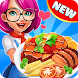 Cooking Idol - A Chef Restaurant Cooking Game image
