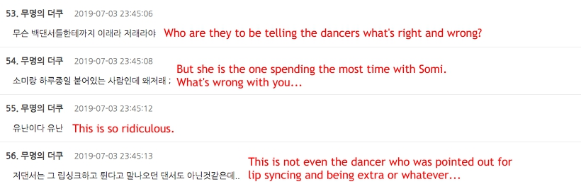 somi comments 2