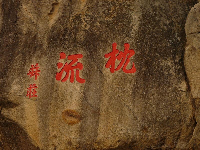 Chine, Fujian. Gulang yu island, Xiamen 2 - P1020172.JPG