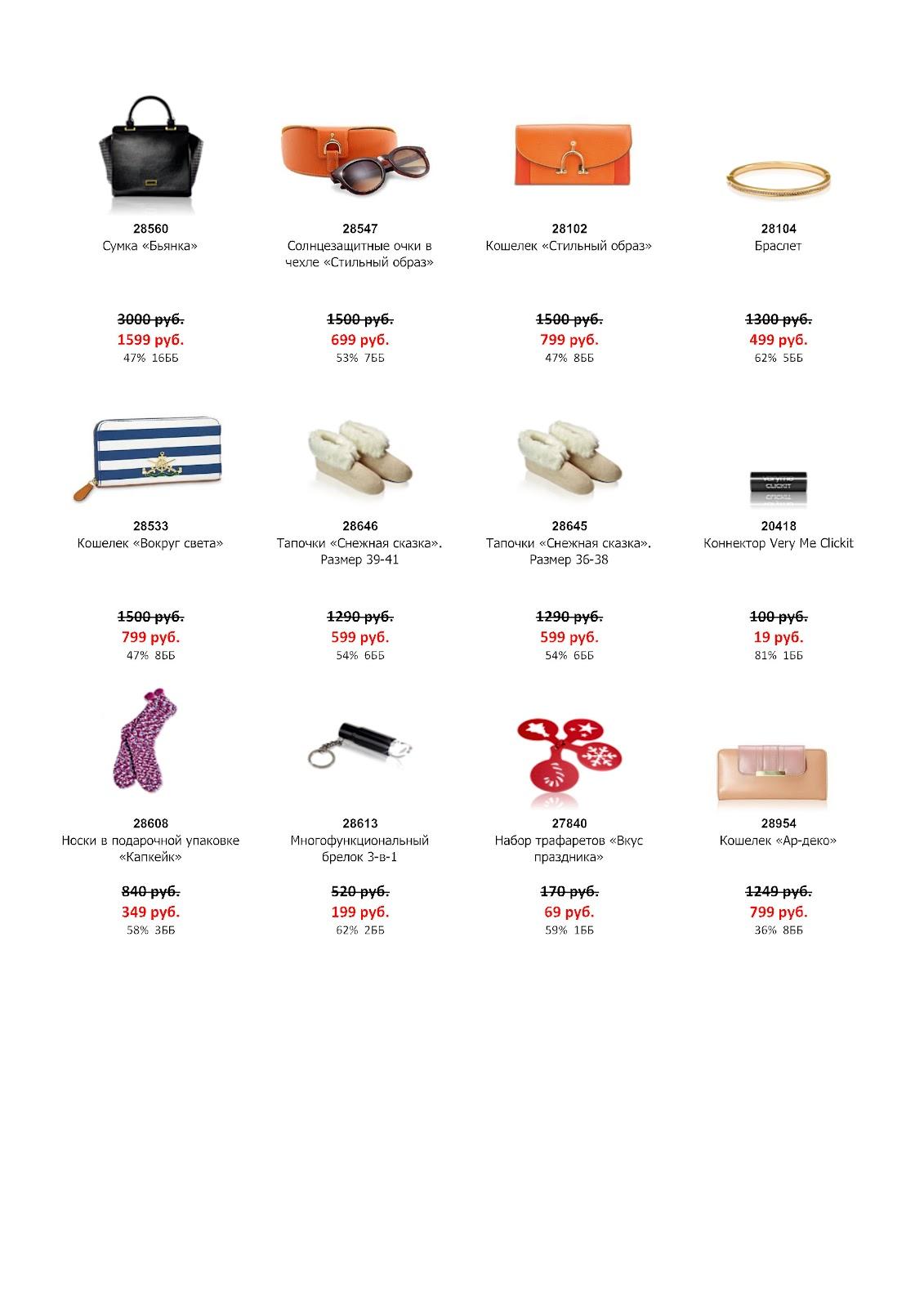 Sales C13 new(2).jpg