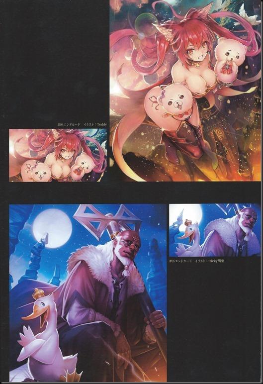 Shingeki no Bahamut Genesis Artworks_814079-0010