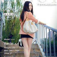 LiGui 2015.05.14 网络丽人 Model 允儿 [34P] cover.jpg