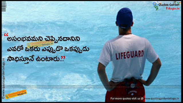 beautiful morning quotes in Telugu