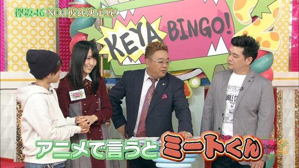 170110 KEYABINGO!2【祝!シーズン2開幕!理想の彼氏No.1決定戦!!】.ts - 00460