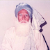 হাকিমুল উম্মাহ মুফতি আহমদ ইয়ার খাঁন নঈমী (রহঃ)