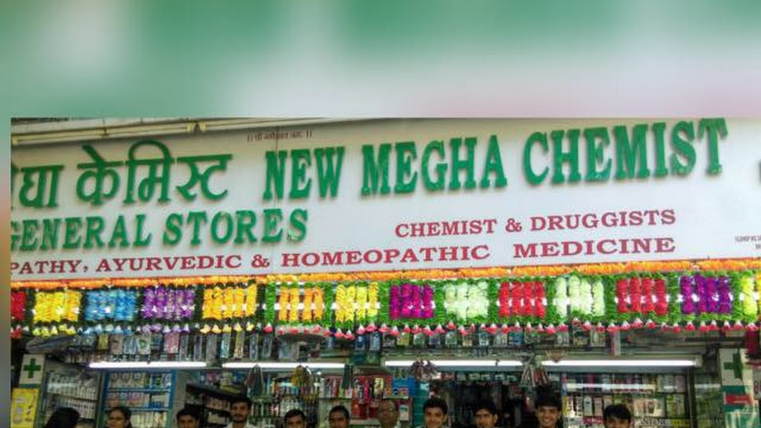 New Megha Chemist And General Stores Medical Supply Store