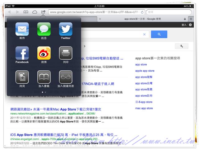 iOS%25206 33