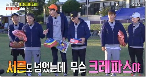 runningman-ep-322-eng-sub-watch