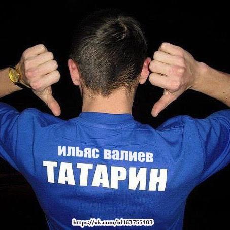 Ильяс Валиев