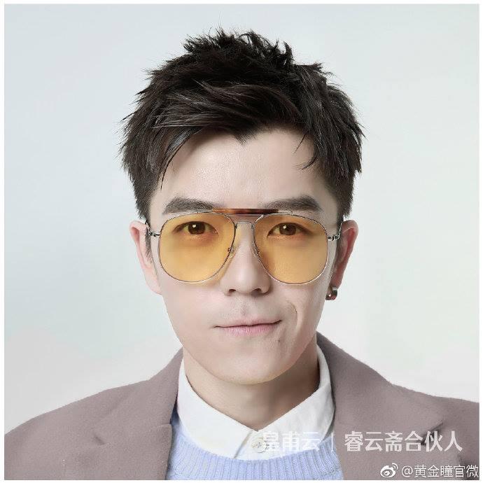 The Golden Eyes China Web Drama