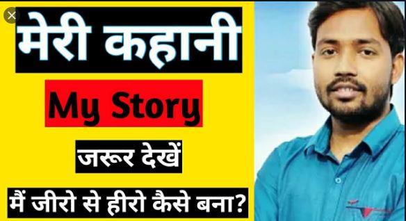 Khan Sir Patna Biography in Hindi