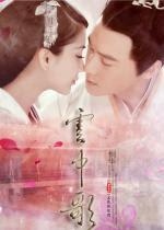 Phim Vân Trung Ca-Đại Hán Tình Duyên 2015