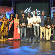 Dada Puttista Audio Launch Photos
