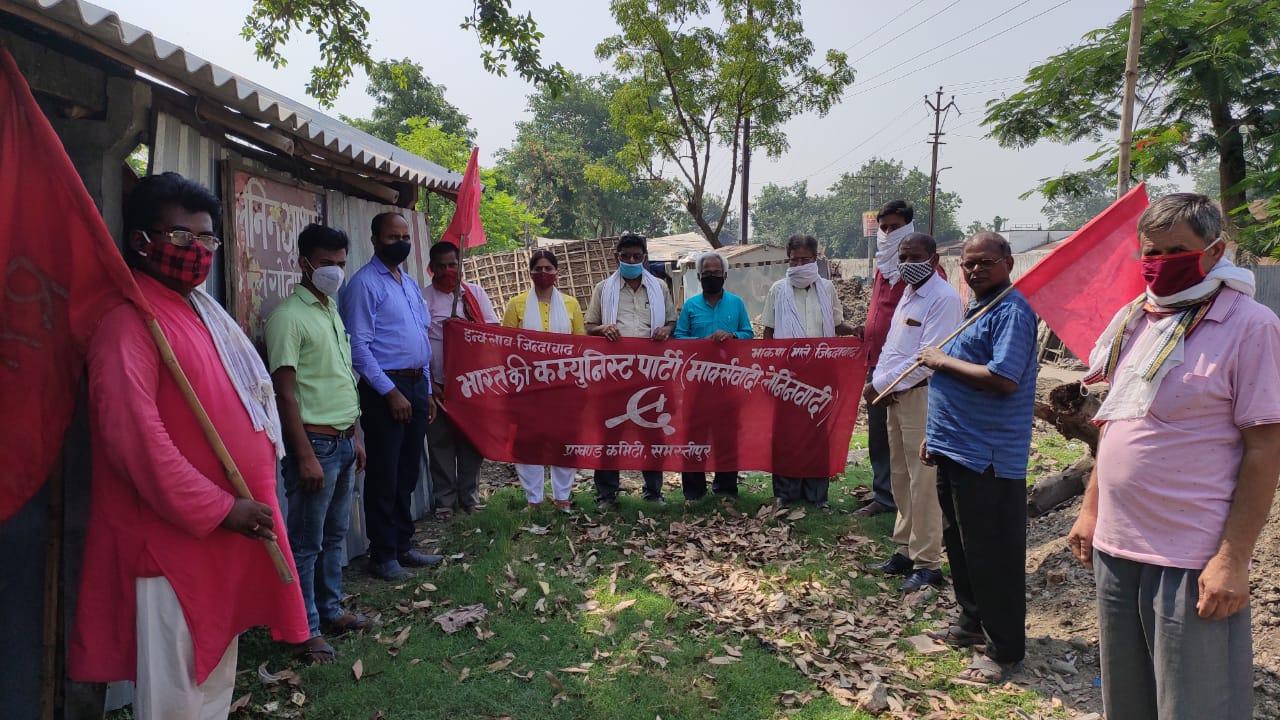 समस्तीपुर मार्क्सवादी शिक्षक का० रामजतन शर्मा का निधन, माले ने दिया श्रद्धांजलि..