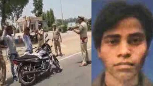 यूपी पुलिस का कारनामा, चेकिंग के लिये नहीं रुका तो उसको मार दिया गोली..!