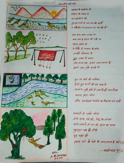 लक्ष्मीकांत मुकुल की कविताओं में मौन प्रतिरोध है – कुमार नयन
