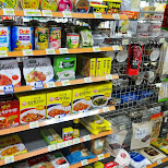 grocery store in Seoul, Seoul Special City, South Korea