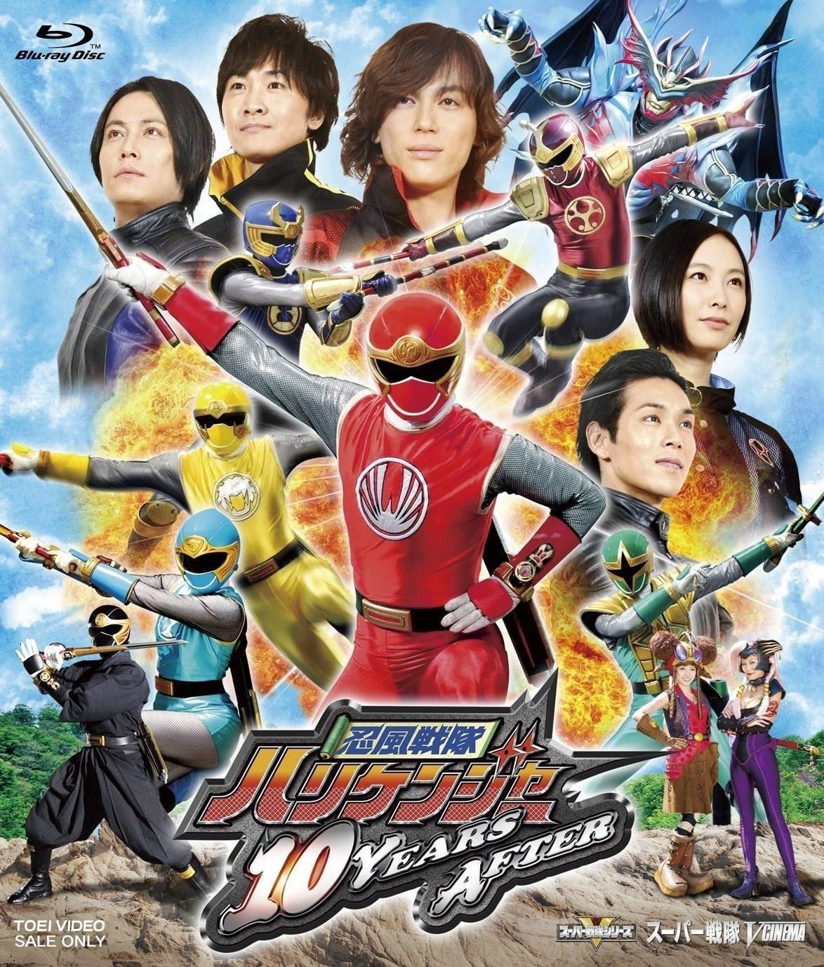 Siêu Nhân Cuồng Phong - Ninpuu Sentai Hurricaneger (2012)